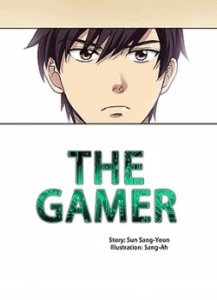 Read more about the article The Gamer